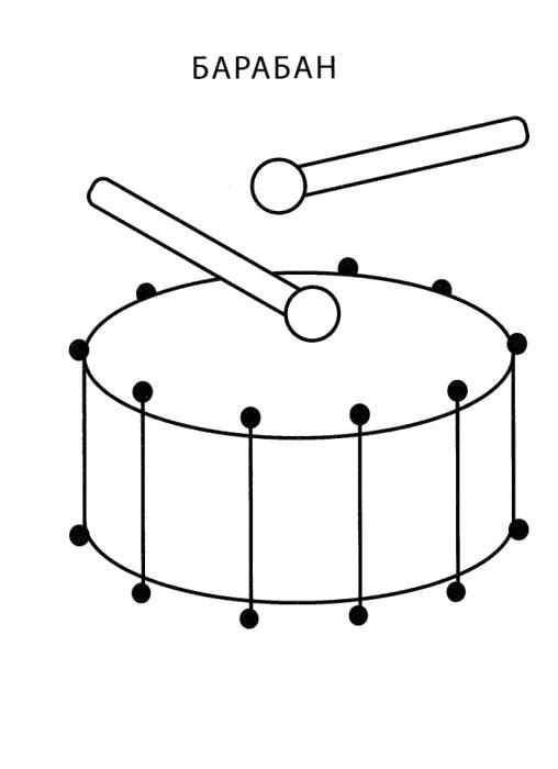 Раскраска схематический барабан. Скачать Барабан.  Распечатать Барабан