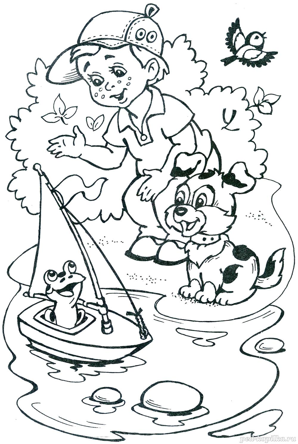Раскраска  для детей от 5 лет на тему Лето. Мальчик с собакой запускает кораблик в пруду. Скачать Лето.  Распечатать Лето