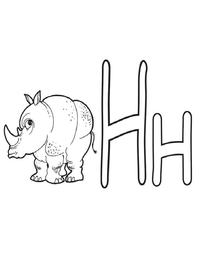 Раскраска  буква Н с носорогом. Скачать буквы.  Распечатать буквы