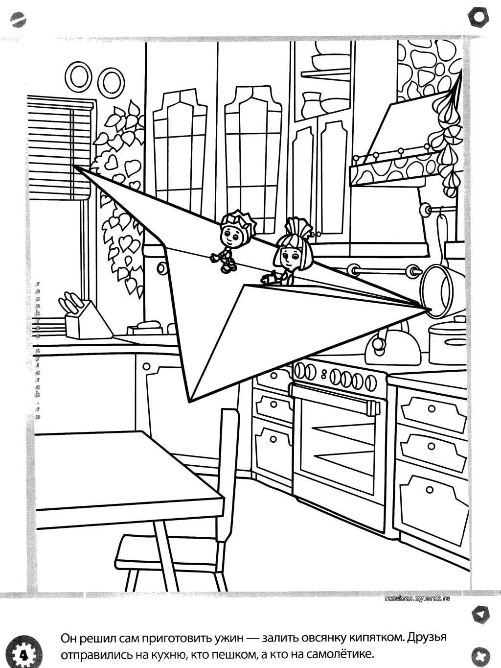 Раскраска  из мультика фиксики, Нолик и Симка.  помошники ДимДимыча фиксики. Скачать Нолик, Симка.  Распечатать Фиксики