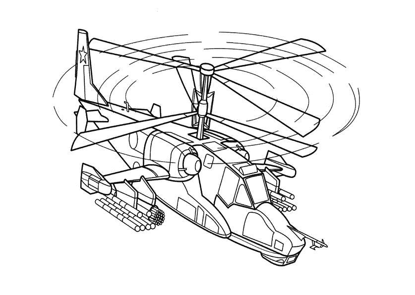 Раскраска  Оружие  мальчикам, оружие, вертолеты. Скачать вертолет.  Распечатать вертолет
