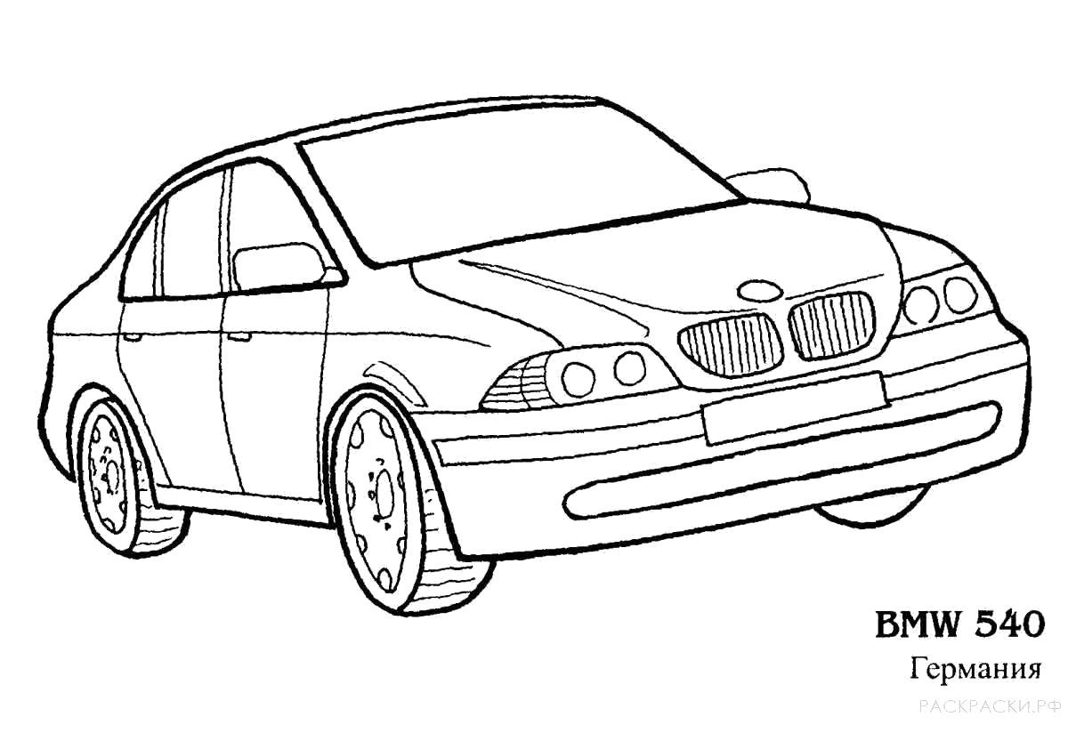 Раскраска Машина БМВ 540. Скачать Машина.  Распечатать Машина
