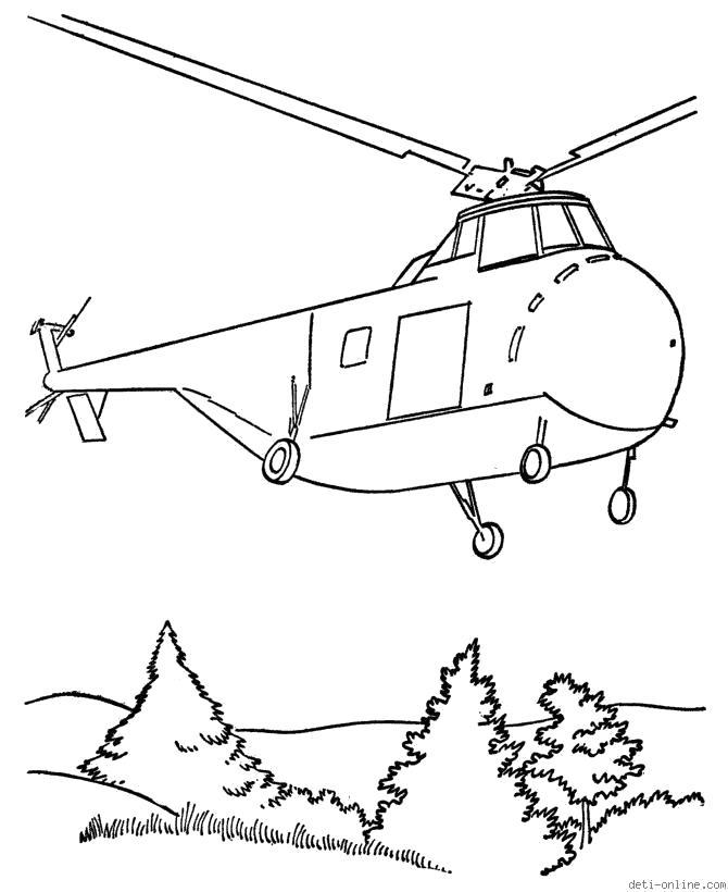 Раскраска вертолет, с 23 февраля. Скачать 23 февраля.  Распечатать 23 февраля