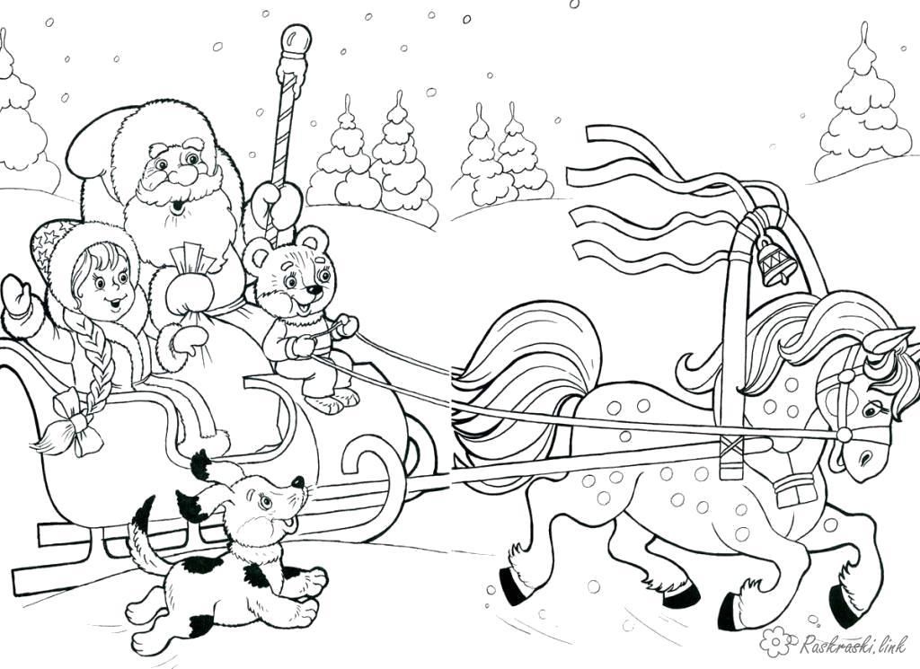 Раскраска  Зима детские , зима, дед мороз, подарки, снегурочка. Скачать Дед мороз, Снегурочка, Санки.  Распечатать Новый год