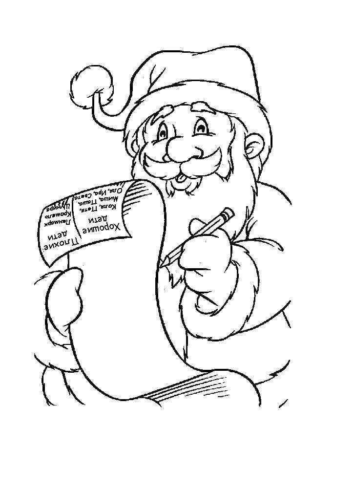 Раскраска  Санта Клаус со списком. Скачать новогодние.  Распечатать новогодние