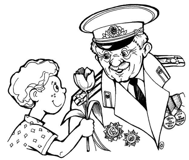 Раскраска Поздравление ветерана . Скачать .  Распечатать