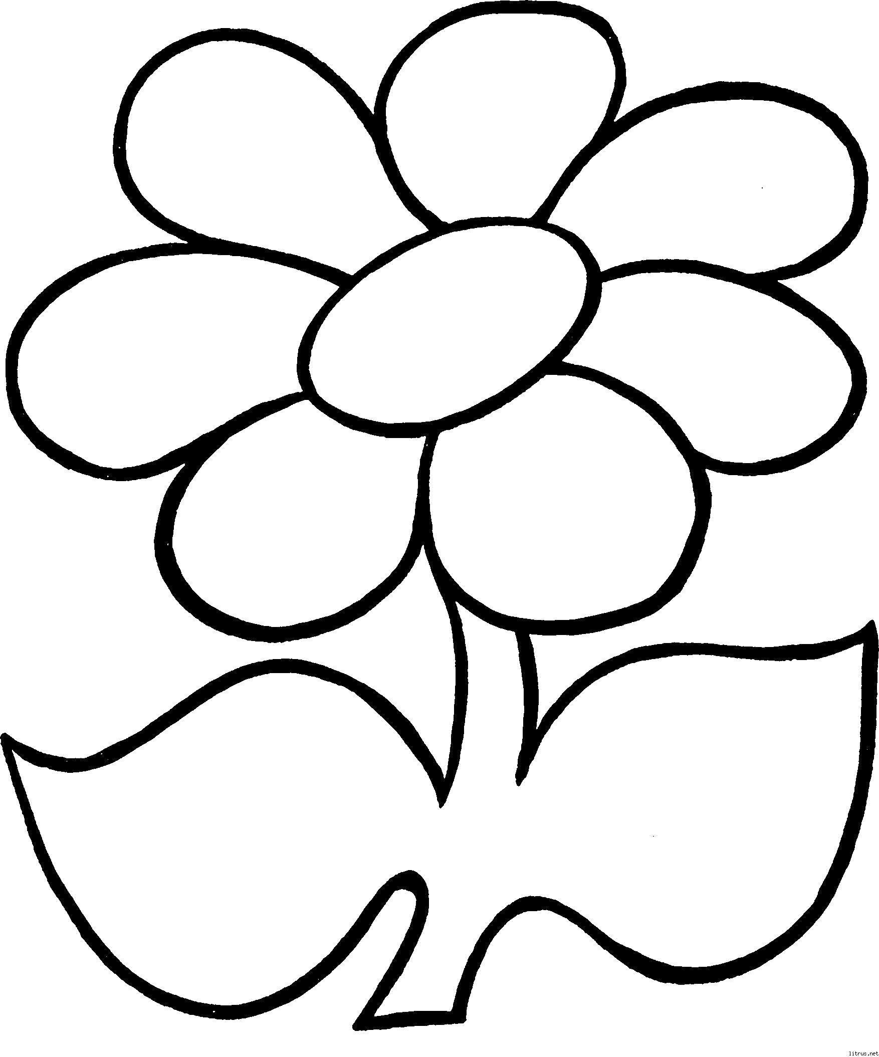 """Раскраска  """"цветик семицветик"""" скачать и распечатать бесплатно Контур цветка. Скачать .  Распечатать"""