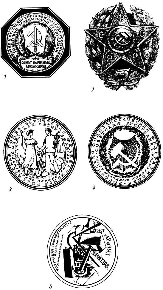 Раскраска медали СССР. Скачать .  Распечатать