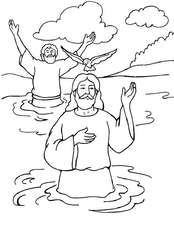 Раскраска  Крещение господне . Скачать Иисус.  Распечатать Иисус