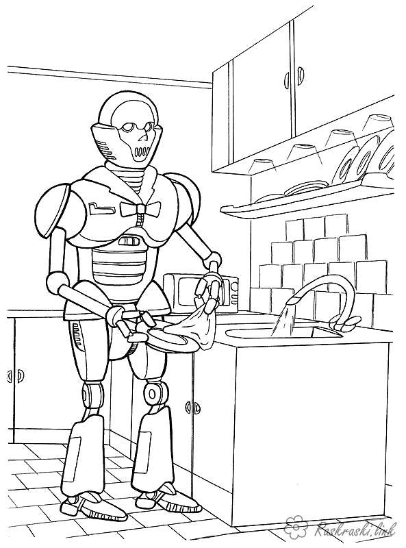 Раскраска  роботы робот на кухне. Скачать Робот.  Распечатать Робот