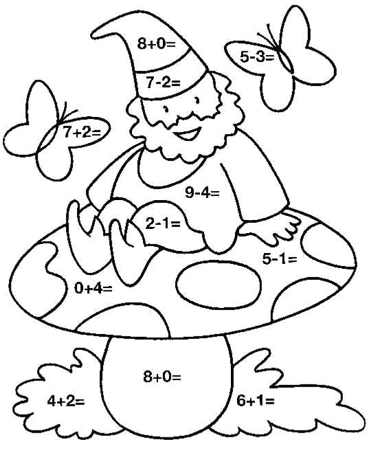 Раскраска  для детей с цифрами. Скачать Сложение, Вычитание.  Распечатать Математические раскраски