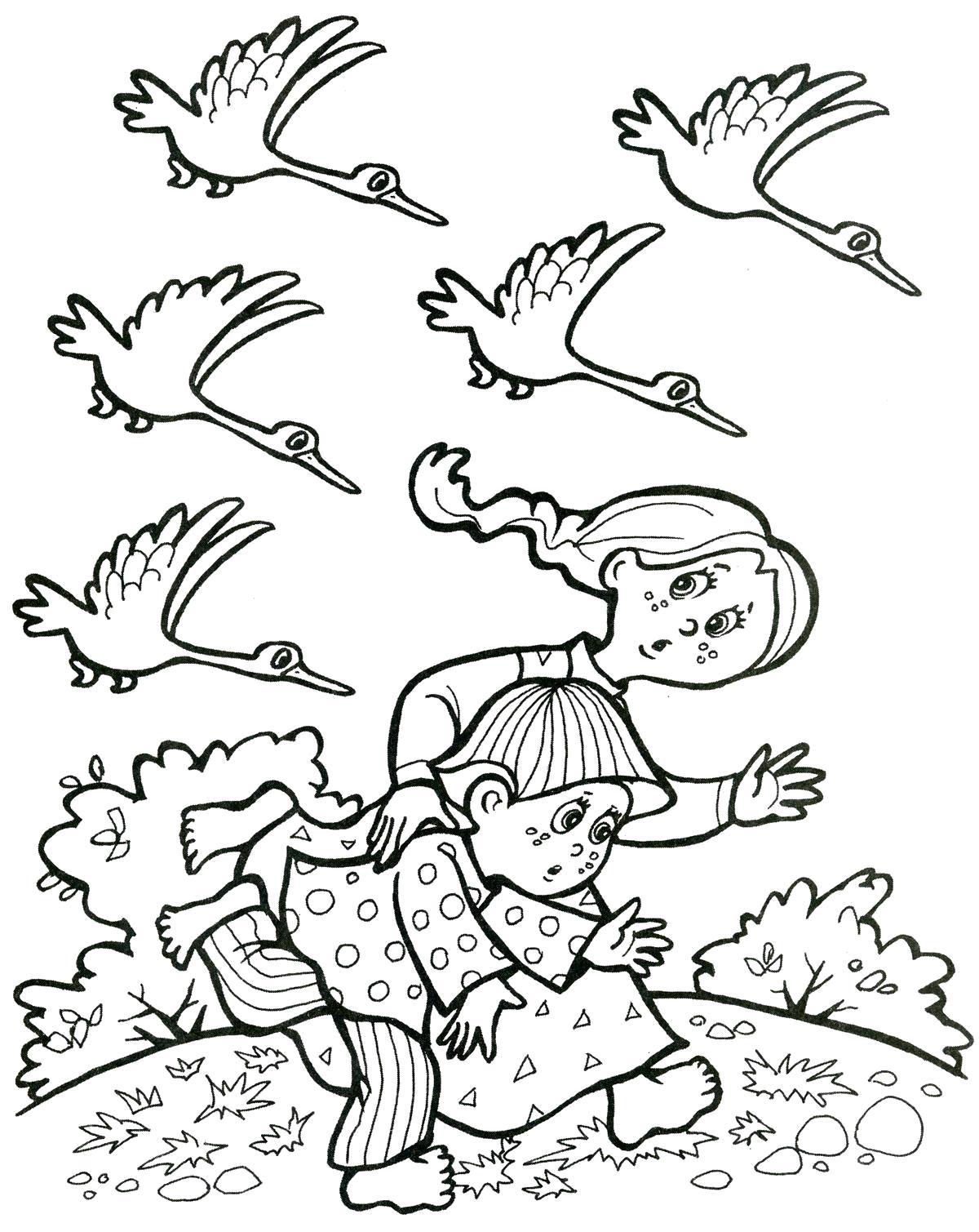 """Раскраска  """" гуси лебеди"""" . Скачать гуси лебеди.  Распечатать сказки"""