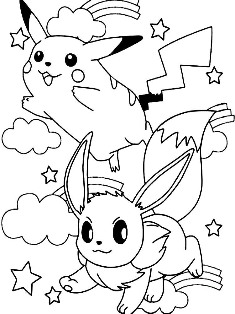 Раскраска Милые покемоны. Скачать покемон.  Распечатать покемон
