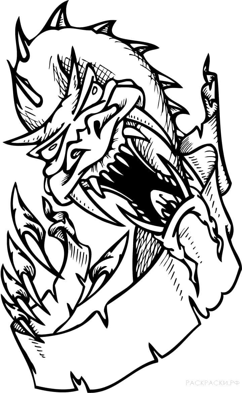 Раскраска  Ужасный дракон. Скачать .  Распечатать