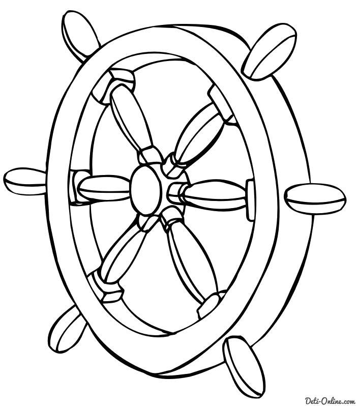 Раскраска  Штурвал. Скачать корабли.  Распечатать корабли
