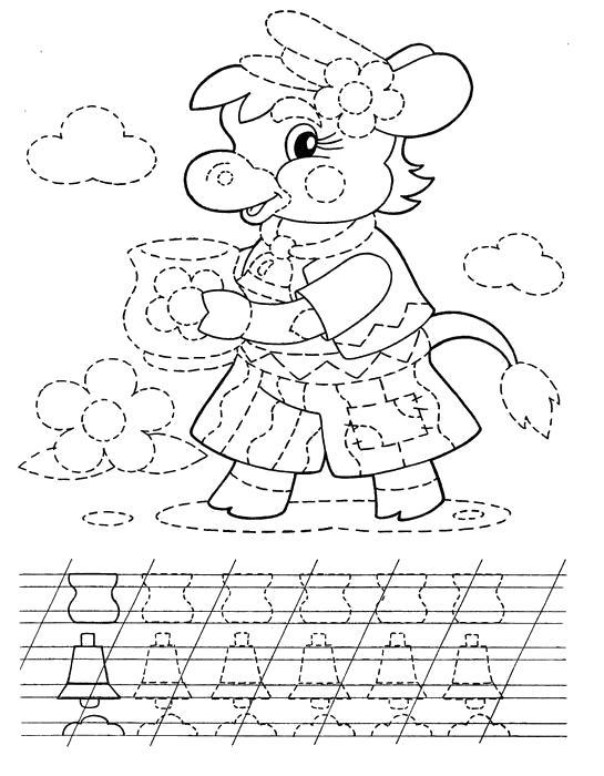 Раскраска прописи, детские, . Скачать Обучающие.  Распечатать Обучающие