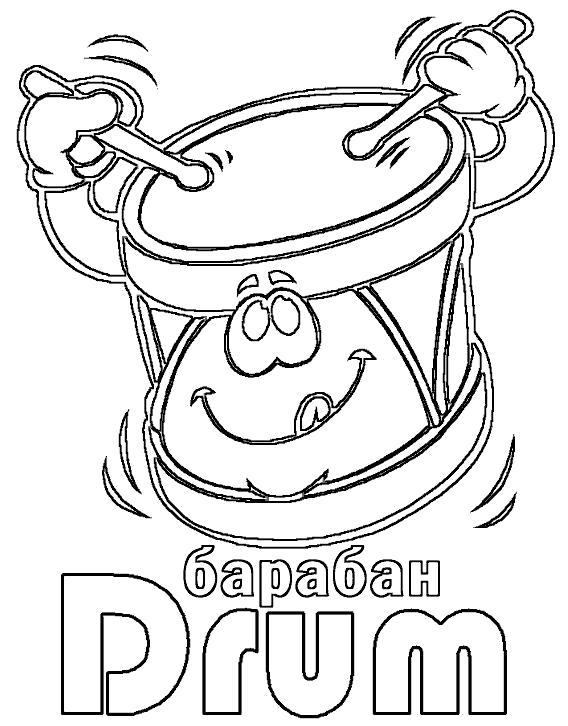 Раскраска Барабан. Скачать Барабан.  Распечатать Барабан