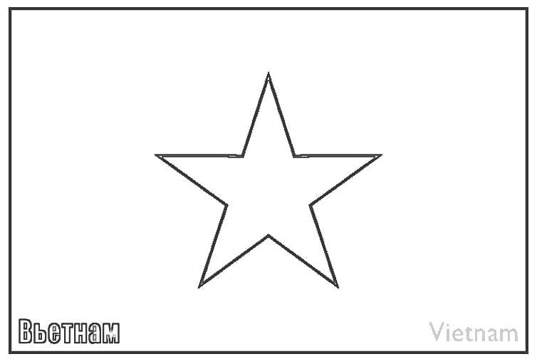 Раскраска Вьетнам. Скачать Флаги.  Распечатать Флаги