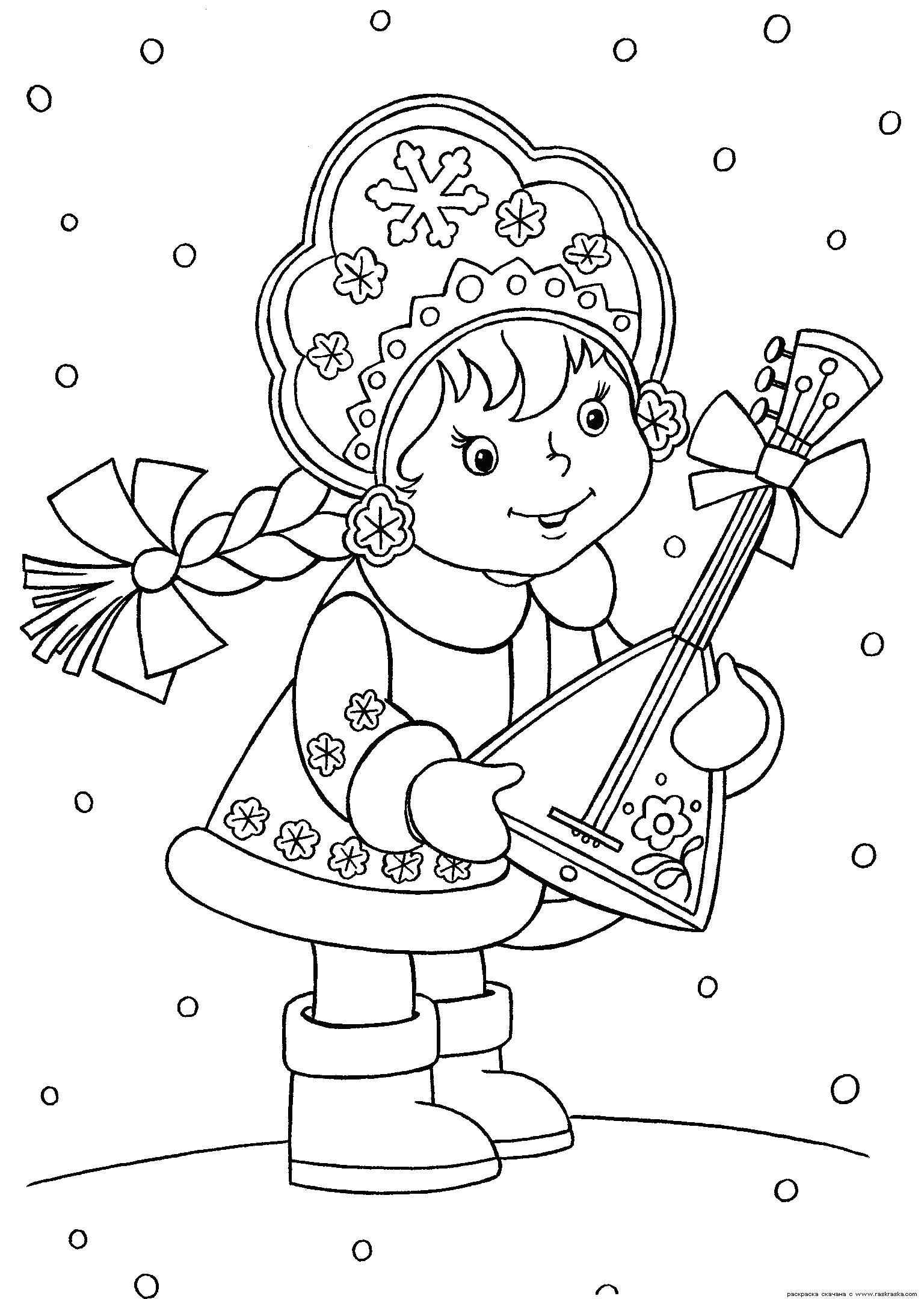 Раскраска  Снегурочка с подарком.  Новогодний подарок балалайка. Скачать снегурочка.  Распечатать Снегурочка