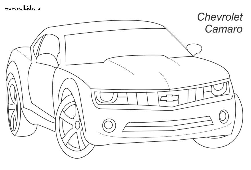 Раскраска  машины Шевроле Камаро. Скачать машины.  Распечатать машины