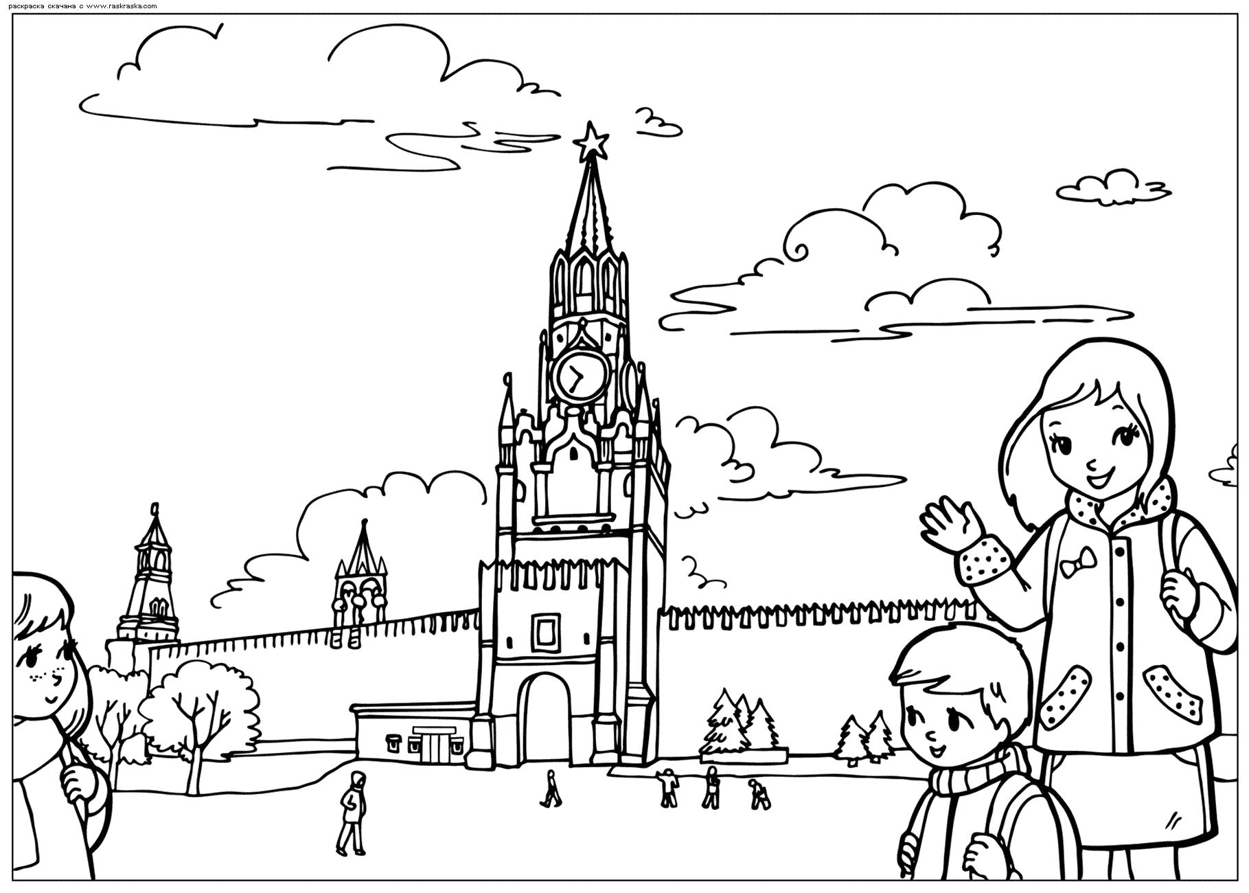Раскраска  Московский Кремль.  Москва Кремль Россия . Скачать Москва.  Распечатать Москва
