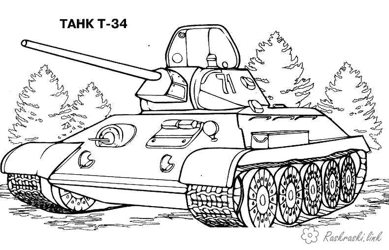 Раскраски танк, Раскраска Американский танк для мальчиков.