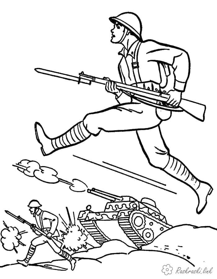 Раскраска  День победы 9 мая   к 9 мая день победы детские, солдаты, танк. Скачать 9 мая.  Распечатать День победы