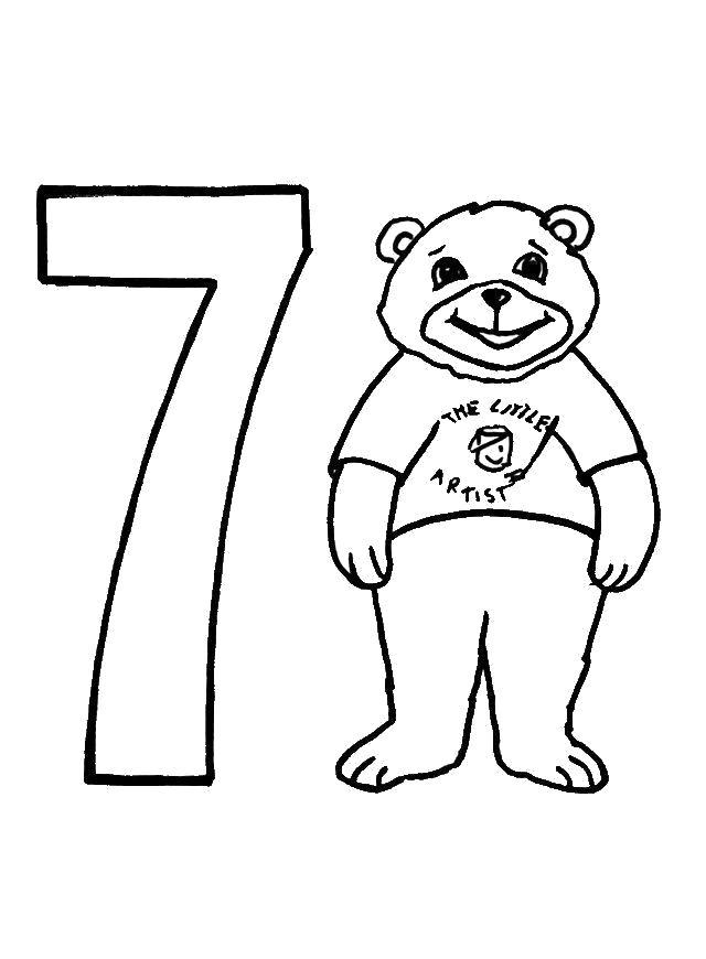Раскраска цифра 7. Цифра