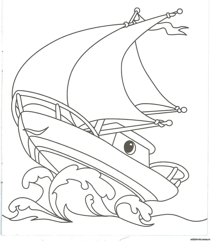 Раскраска корабль плывет по волннам. корабли