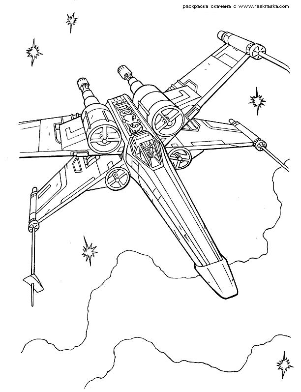 Раскраска Раскраска Истребитель повстанцев. Раскраска X-fighter, Звездные войны, Star Wars, color pages, разукрашка для детей, ракета, космос, звезды, фантастика. ракета