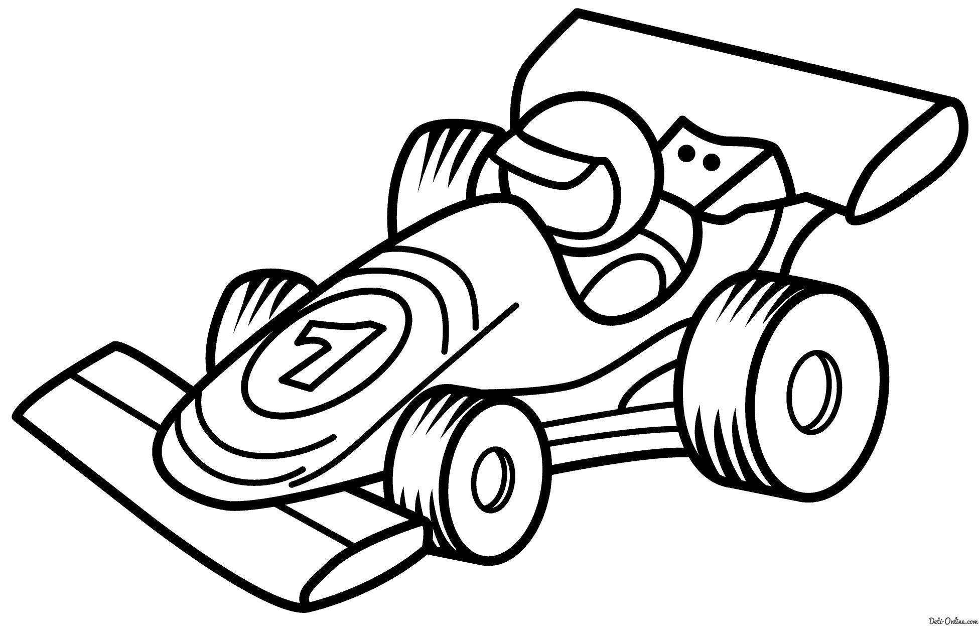 Раскраска  Гоночный автомобиль. Транспорт