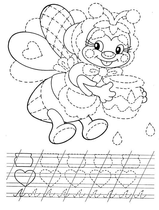 Раскраска прописи, детские, раскраски. Обучающие