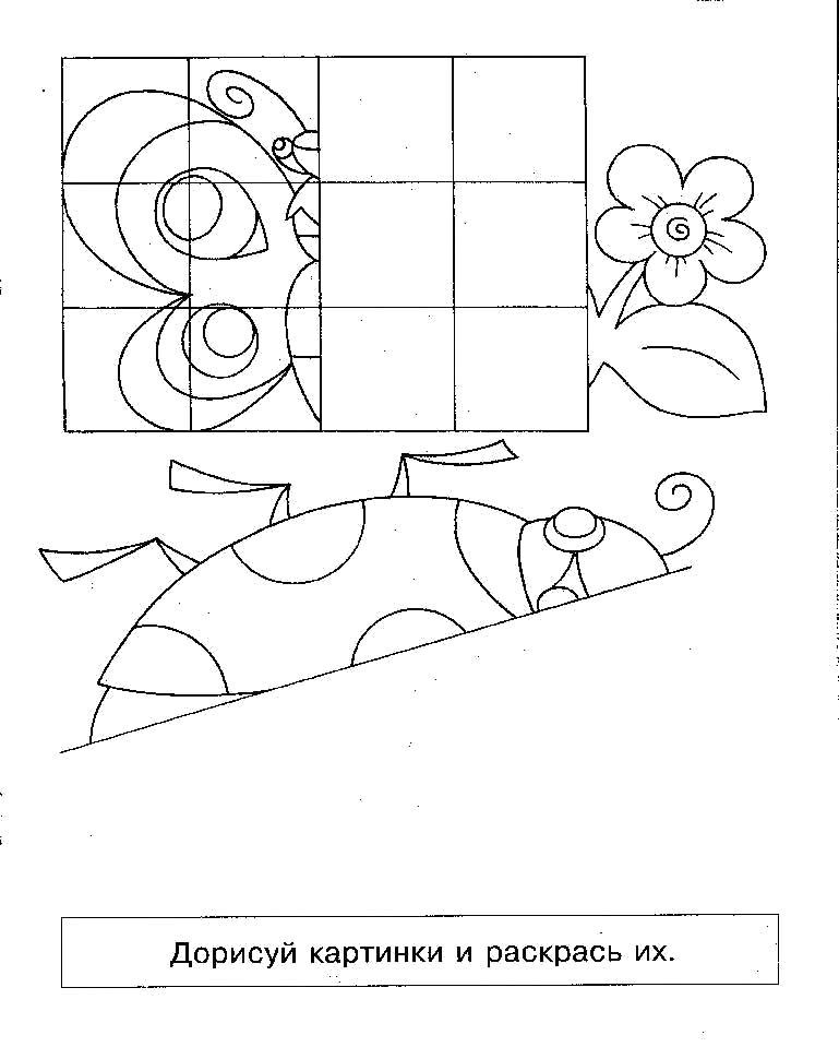 Раскраска Развивающая раскраска - Реши, запомни, нарисуй. развивающие