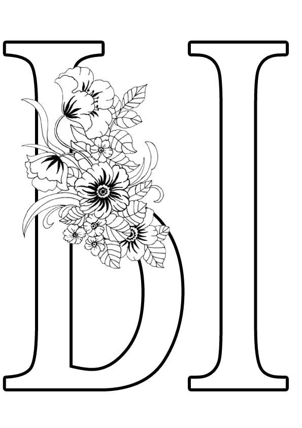 Раскраска Буква Ы формата А4. Скачать Карточки с буквами.  Распечатать Алфавит