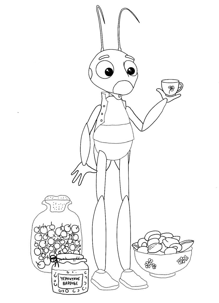 Название: Раскраска Раскраска для детей Лунтик. Категория: Лунтик. Теги: Кузя.