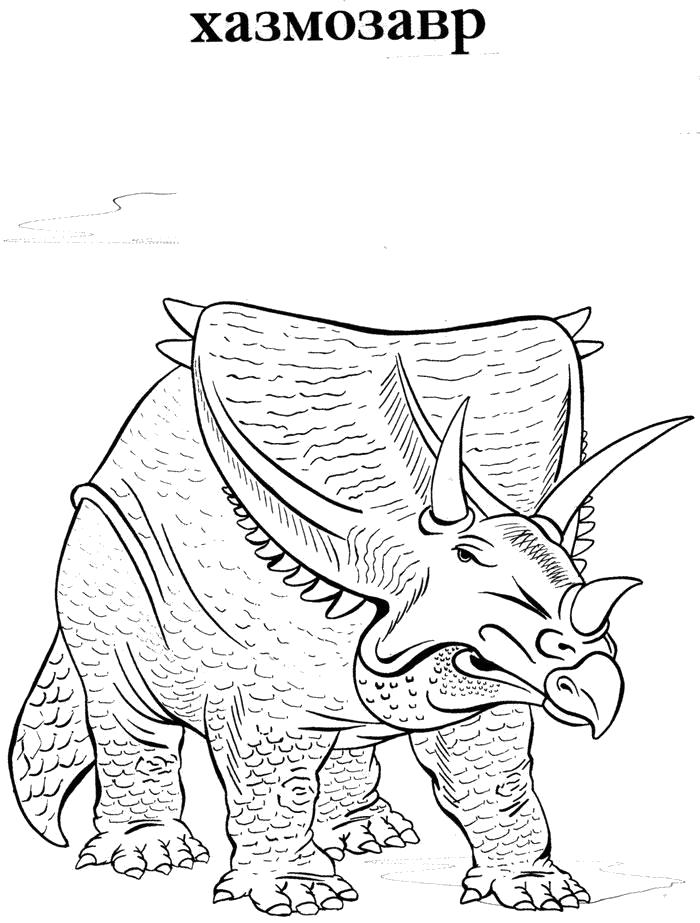 Динозавры раскраска с названиями для детей распечатать