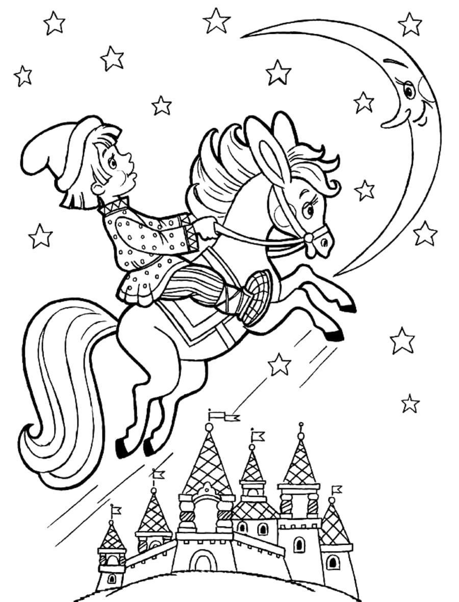 Раскраска Конек Горбунок и звезды.