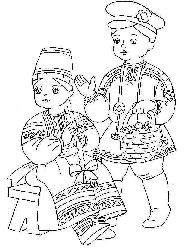 фото, раскраска народ россии периодичность сугубо индивидуальны