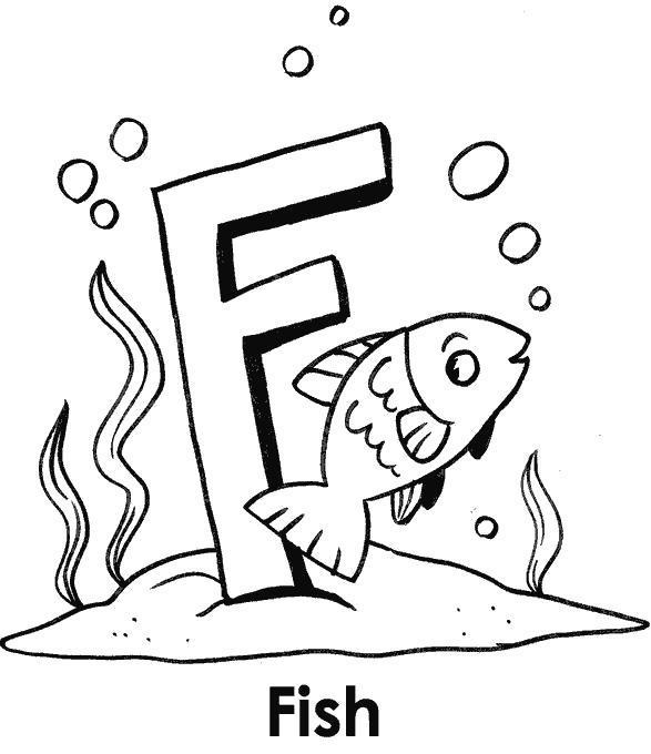 Раскраски рыбка, Раскраска Новогодняя игрушка и рыбка