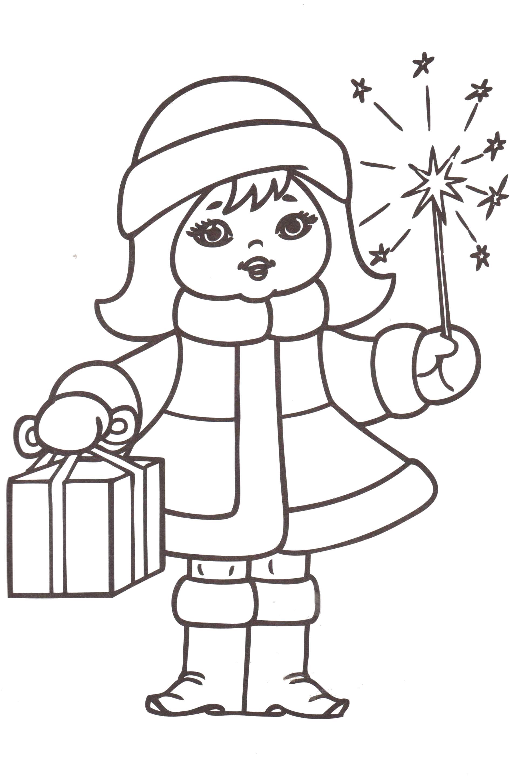 Новогодняя раскраска для малышей крупные распечатать