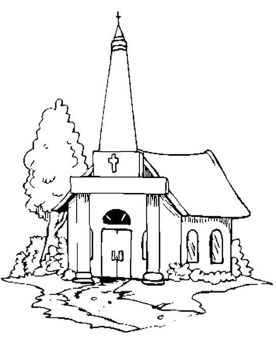картинка церкви из раскраски армянские отцу