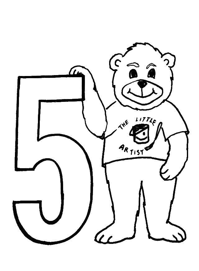 Раскраска цифра 5 . Цифра
