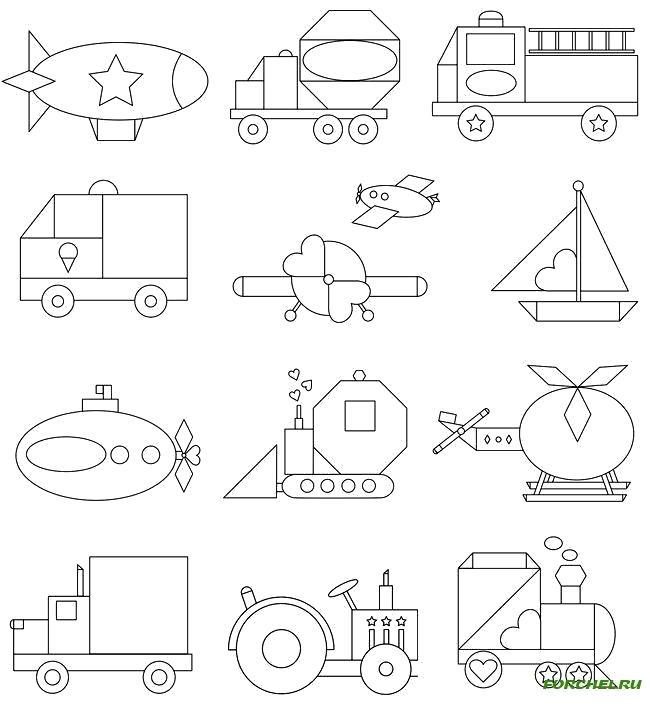 Раскраска Изучаем геометрические фигуры и формы. Раскраски Транспорт. геометрические фигуры