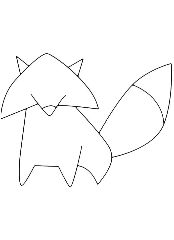 Раскраска как нарисовать лису. Скачать лиса.  Распечатать лиса