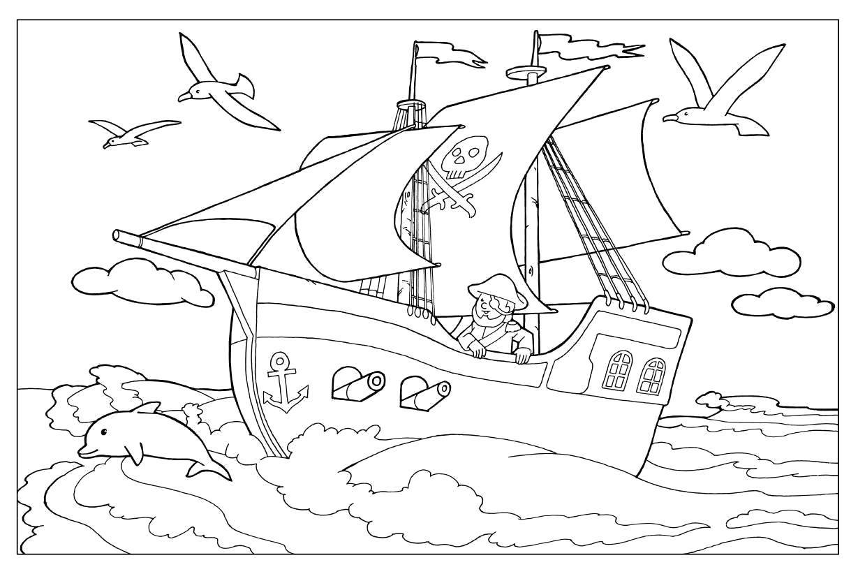 Раскраска Морское путешествие . Скачать корабль.  Распечатать для мальчиков