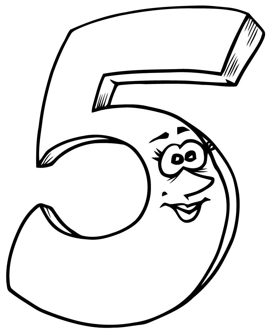 Раскраска Цифра пять. Цифра