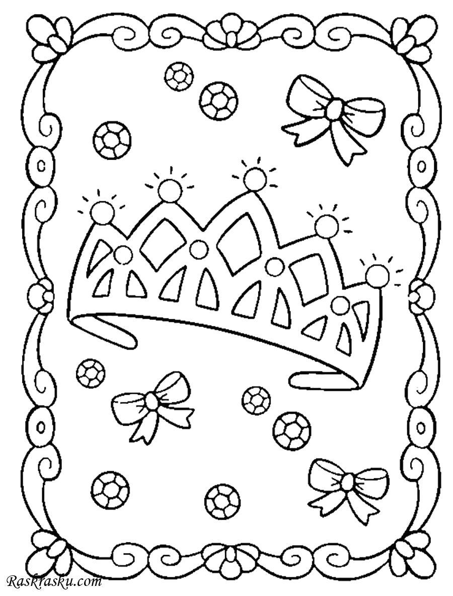 Раскраска Милая корона. Скачать Корона.  Распечатать Корона