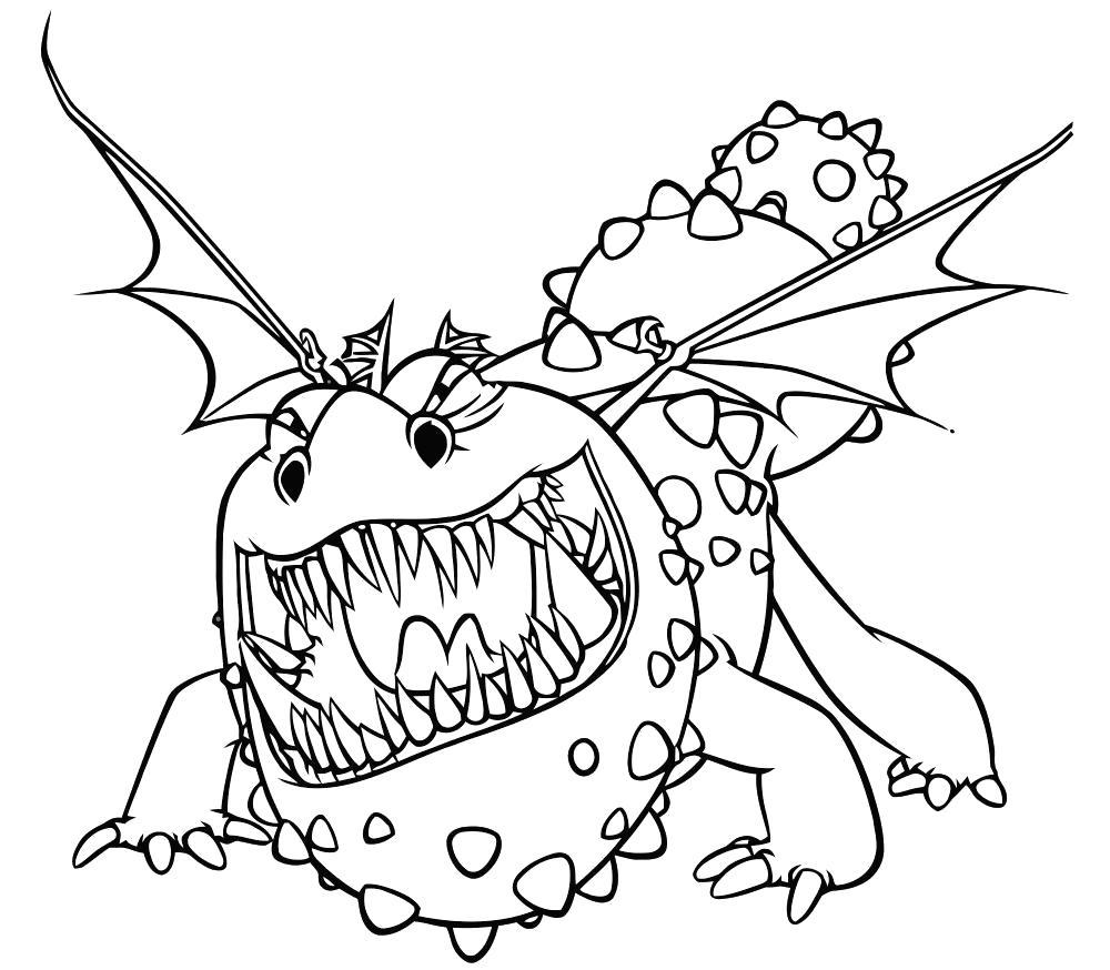 Раскраска дракон с большой головой. мифические существа