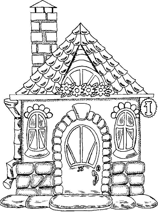 Раскраска  домик из кирпичей, кирпичный домик. Скачать Дом.  Распечатать Дом