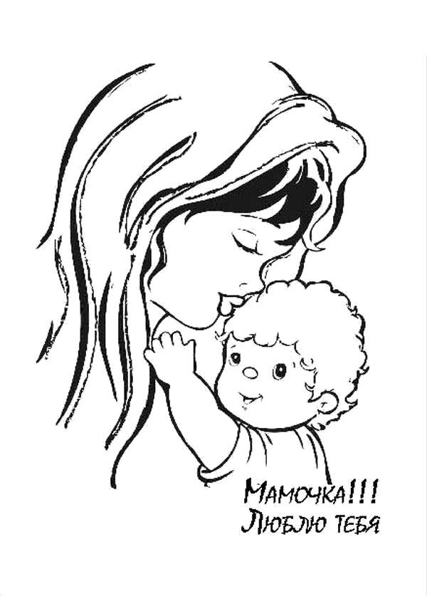 Раскраска  ко Дню Матери, мама целует сына. Скачать ко дню матери.  Распечатать ко дню матери